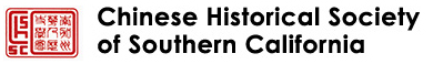 Chinese Historical Society of Southern California logo