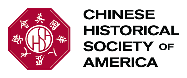 Chinese Historical Society of America logo